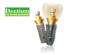 ディンティウムインプラント
