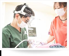 「歯を削る量の少ない」治療